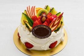 ゴージャスデコレーション5号サイズ 誕生日ケーキ バースデーケーキ ホールケーキ ショートケーキ お取り寄せ 誕生日 バースデー お菓子工房アントレ