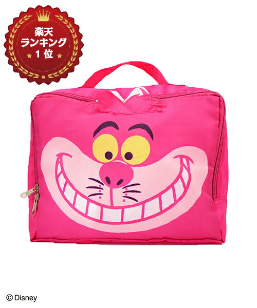 Disney Collection(ディズニー) / トラベル収納バッグS チェシャ猫 プレゼント ギフト スタイリッシュ おしゃれ