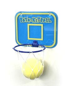 バスケットボール インザバス ブルー バストイ お風呂 スポンジ 遊べる 洗う