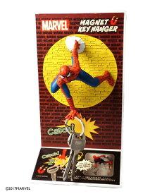 スパイダーマン MARVEL マーベル マグネットキーハンガー スパイダーマン マグネット 鍵 カギ キーホルダー 玄関 冷蔵庫 プレゼント ギフト