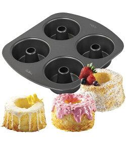 Wilton ウィルトン ミニエンジェルフードケーキパン 4 CAVITY ANGEL FOOD | ケーキ型 ケーキパン デコレーション 製菓 プレゼント ギフト スタイリッシュ おしゃれ
