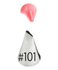 Wilton(ウィルトン) / ペタルチップ 口金#101 PETAL TIP #101 CARDED 製菓 プレゼント ギフト スタイリッシュ おしゃれ