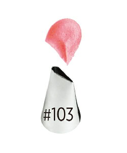 Wilton(ウィルトン) / ペタルチップ 口金#103 PETAL TIP #103 CARDED 製菓 プレゼント ギフト スタイリッシュ おしゃれ