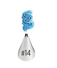 Wilton(ウィルトン) / オープンスターチップ 口金#14 OPEN STAR TIP #14 CRD 製菓 プレゼント ギフト スタイリッシュ おしゃれ