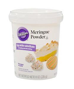 【エントリーで最大20倍】Wilton ウィルトン 8オンスメレンゲパウダー ? 乾燥卵白製菓材料 メレンゲ