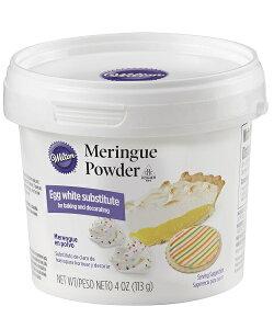 【エントリーで最大20倍】Wilton ウィルトン 4オンス メレンゲパウダー ? 乾燥卵白 製菓材料 メレンゲ 卵白 アイシングクッキー