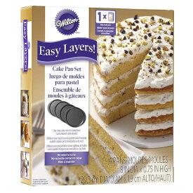 ケーキ型 8インチレイヤードラウンドパン Wilton ウィルトン ケーキ レイヤー パンケーキ 型 PAN MOLD LAYER CAKE