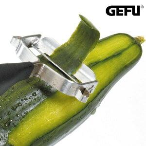 GEFU ユニバーサルピーラー UNIVERSALE | ゲフ 調理器具 ピーラー スライサー 皮むき 薄切り カッター ベジタブル カット