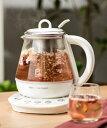 マルチポット 1.0L お茶 おしゃれ 簡単 ほったらかし 美味しい 健康 紅茶 薬膳ティー 薬膳茶 BUYDEEM バイディーム 薬…