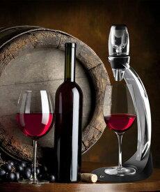 レッドワインエアレーター タワーセット V1071 VINTURI ヴィンチュリ ワイン グッズ 赤ワイン エアレーター 便利 プレゼント ギフト スタイリッシュ おしゃれ