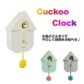 時計 壁掛け 鳩時計 カッコー時計 掛け時計 置き時計 2WAY おしゃれ カラフル インテリア カッコークロック ホワイト グレー ミント / fisura フィスラ
