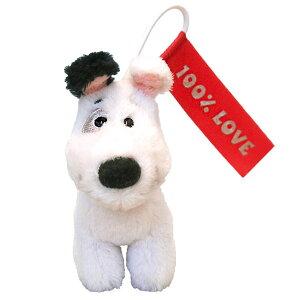 キーホルダー Love20 ドッグ ループ スタンディング/100% LOVE NICI ニキ ドイツ ぬいぐるみ 動物 ふわふわ ギフト バッグアクセサリー バッグチャーム 鍵 キャラクター アニマル 可愛い かわいい