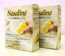 【安心の日本代理店】ナサリン専用塩 100包入り