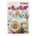 【セット商品】水泳用耳栓 パティバディーズ (1ペア)色自由選択 10個セット