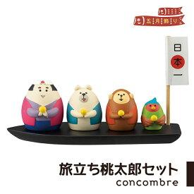 コンコンブル 五月飾り 旅立ち桃太郎セット デコレ concombre 置き物 コンパクト 飾り ミニチュア 玄関 ミニ ミニサイズ