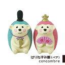 コンコンブル ひな祭り はりねずみ雛 デコレ DECOLE concombre コンパクト 雛人形 ひな人形 雛飾り ひな飾り 小物 置…