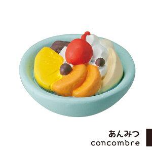 コンコンブル あんみつ 飾り 玄関 コンパクト 置物 ミニチュア デコレ DECOLE concombre 食べ物/飲み物 B1