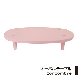 コンコンブル いちごスイーツまつり オーバルテーブルPK デコレ DECOLE concombre 飾り 玄関 コンパクト 置物 2019