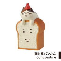 猫と食パンさん