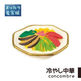 コンコンブル まったり竜宮城 冷やし中華 デコレ DECOLE concombre 飾り 玄関 コンパクト 2019 新作