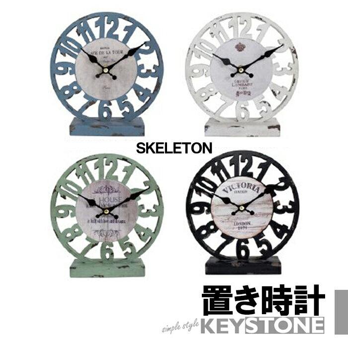 キーストーン(KEY STONE)オールドルック テーブルクロック スケルトン 置き時計 時計 小型 スケルトン オシャレ ビンテージ