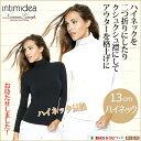 Intimidea hn top 1