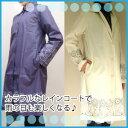 雨の日だって、楽しくお出かけ!レインコート 裾柄 02P05Nov16