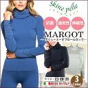 Margot 1