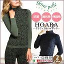 Hoara-1