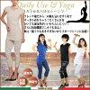 短袖sukineperre FRESCO剪斷法式袖子意大利製造上臂感覺清醒的花環調車場內部T恤簡單的抗菌微纖維打印標簽精神緊張自由的無接縫的運動服飾瑜伽健身女士