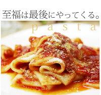 チーズとトマトの博多もつ鍋!もっちり平打ち麺にパルミジャーノ・レッジャーノパウダーもセット!