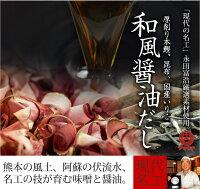 【楽天市場限定】旬鮮!九州野菜のケーキ鍋キット[楽天市場×おどろきっちん共同開発]九州野菜で野菜ケーキ鍋をDIYしよう♪和風だし付・新鮮野菜セット・魔法の酢