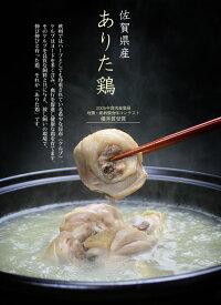 地鶏・銘柄鶏食味コンテスト優秀賞受賞の佐賀県産ありた鶏