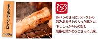 秀撰焼肉セット(骨付き牛カルビ、もちもち豚トロ、ありた鶏の切り身)【焼肉セットバーベキューBBQ】