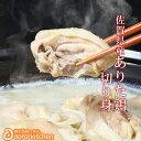 水炊きセット(追加用) ありた鶏(切り身)[300g] [n][*]のお取り寄せ