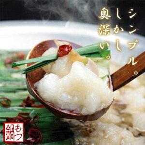 博多和風醤油もつ鍋(追加用) もつ鍋用濃縮しょう油スープ [150g] [n][*]もつ鍋、お鍋、スープのお取り寄せ