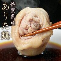 水炊きセット(追加用)ありた鶏(ぶつ切り)[350g][n][*]【RCP】水炊きお取り寄せ