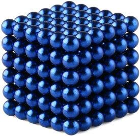 マグネットボール 強力磁石立体パズル 216個セット 直径5mm ネオジム磁石 表面にニッケルメッキ カットカードと専用保管ケース付き 脳開発知恵玩具 教育工具 DIY工具 10色選択可能(ブルー)