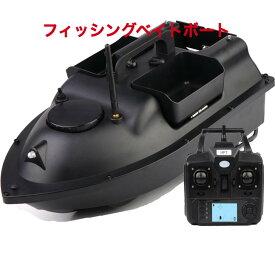 フィッシングベイトボート、GPSポジションオートクルーズリモートコントロールフィッシングベイトボート、ダブルモーターフィッシングボートアクセサリー男性用フィッシングギフト、5200mAhバッテリー付き
