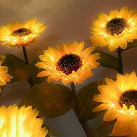 ソーラーライト led ひまわり 花 ガーデンライト ソーラー ガーデニング LEDライト 庭 壁 誘導灯 照明 防犯 街灯 屋外 門灯 自動点灯 防水 庭園灯 ひまわり2本 送料無料