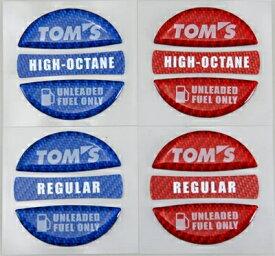 TOM'S(トムス)フューエルキャップ カーボン調ガーニッシュ ブルー レッド レギュラー ハイオク