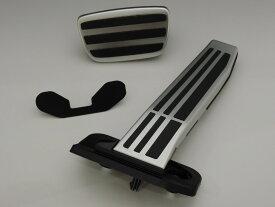 LEXUS レクサス純正LC500&LS500 F-SPORT用アルミアクセルペダル&アルミブレーキペダルパット&ペダルレータカバー 3点セット他のグレード等に流用