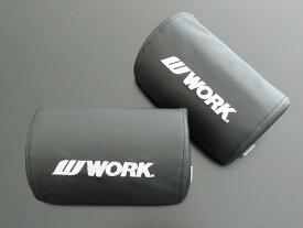 WORK ワーク オリジナルネックパッド ヘッドレストパッド カラーブラック/黒 1個