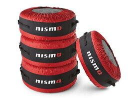 ニッサン 日産コレクションNISMO ニスモタイヤバック4個セット適合サイズは画像確認収納 保管 保護 便利