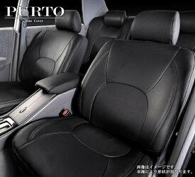 [PURTO] プジョー 207 シートカバー ブラック ベースグレード H19/5〜 型式 A75FW/A75FWP/A75F01/A7KFUP スタンダードシート