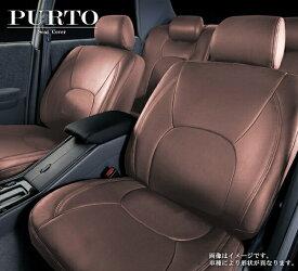 [PURTO] MINI F55 5DOOR シートカバー ブラウン COOPER/ONE H26/10〜 型式 XS15/XT15 スタンダードシート