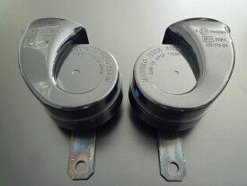レクサス 純正マルコホーン LS460 LS600hL ダイハツ ギガ GIGA 交換 ホーン 高級