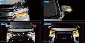 GARAX ギャラクス ウインカーポジションキット ダブルクワッド2 80系エスクァイア