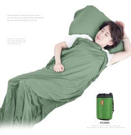 軽量コンパクト 快眠 寝袋 封筒型 手のひらサイズ収納 肌触りよい布製 キャンプ アウトドア 防災にも(アーミーグリーン)