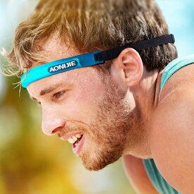 ヘッドバンド 汗止め スポーツヘアバンド 汗を左右に誘導する溝 汗が目には入らない ランニング ジョギング テニス ヨガ ブルー パープル グレー 透明